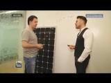 Солнечные батареи – это экономия и бизнес-перспективы
