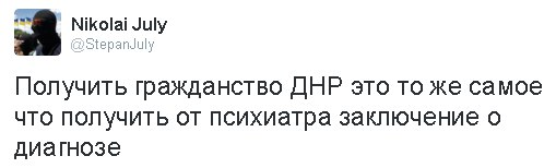 Вопрос полицейской миссии на Донбассе должен обсуждаться прежде всего между Украиной и Россией, - посол США в ОБСЕ - Цензор.НЕТ 4018