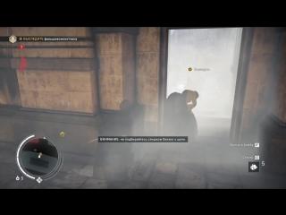 Assassins Creed_ Syndicate - Прохождение игры на русском [33] PC