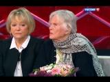 Прямой эфир - Александр Абдулов_ женщины, которые его любили (29.05.2013)