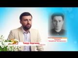 День победы: Тимур Каргинов