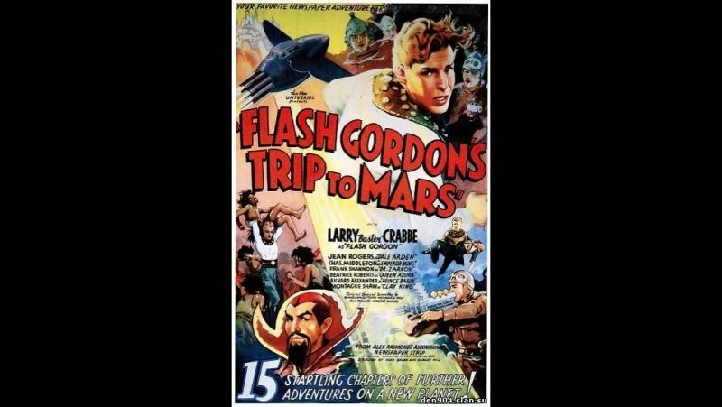 Путешествие Флеша Гордона на Марс (1938) epi 15 - An Eye for an Eye