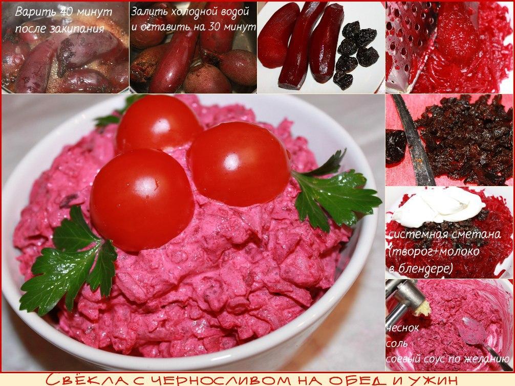 Рецепты по диете 60