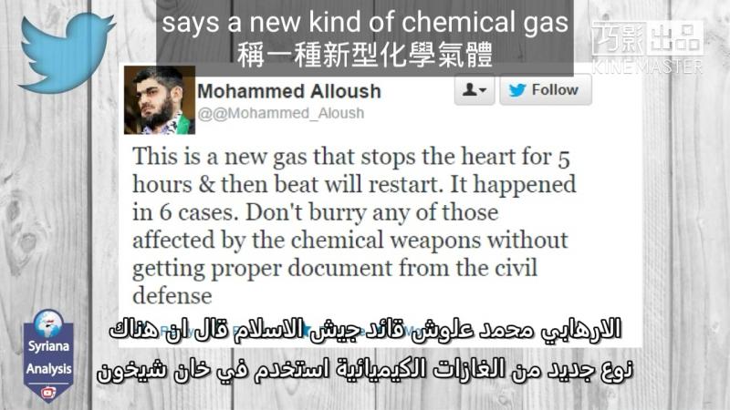 Tweets show that terrorist groups are behind the Idleb sarin gas attack 推文顯示恐怖組織是Idleb沙林氣體襲擊的元兇