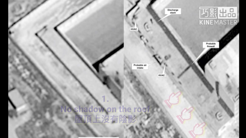Fake evidence - the satellite photograph is being photoshopped 假證據 - 衛星照片修改