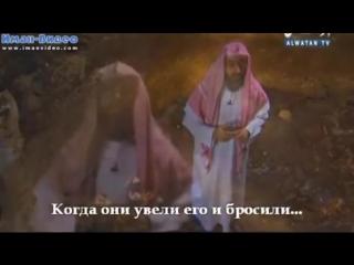 12 Истории о пророках Юсуф часть 1