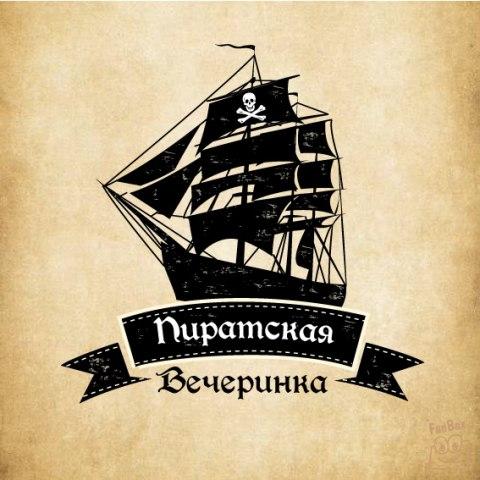 Афиша Новомосковск TBA ГLЯНЕЦ