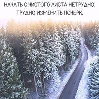 Оксана Земцова-Панова