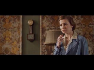 Таймлесс. Изумрудная книга. Интервью Жозефины Пройсс и кадры из фильма.