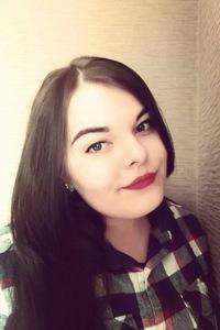 Аня Захаркова
