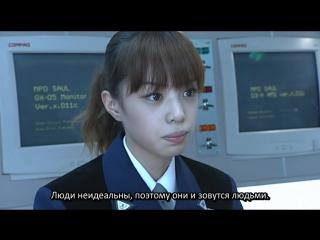 [FRT Sora] Kamen Rider Agito - 37 [480p] [SUB]