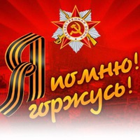 Анкета Оксана Вахитова