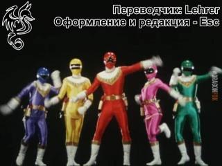 [dragonfox] Chouriki Sentai Ohranger - 02 (RUSUB)