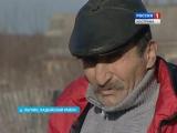 Жители деревни Льгово Костромской области находятся в «транспортной блокаде»[1]