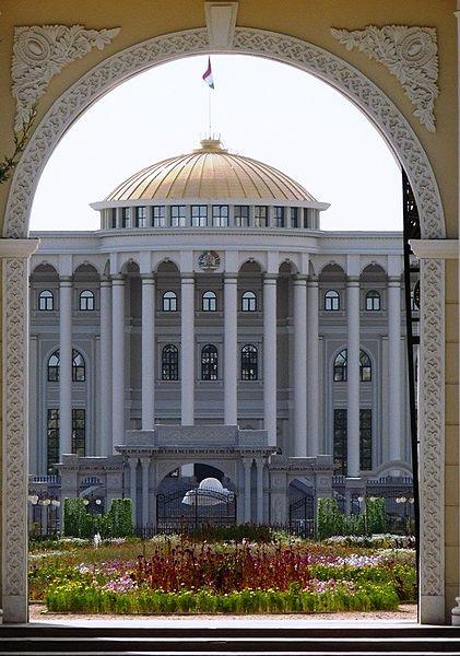 Салом алейкум, Таджикистан! Анонсы событий, день в истории, прогноз погоды на 3 ноября 2016 года