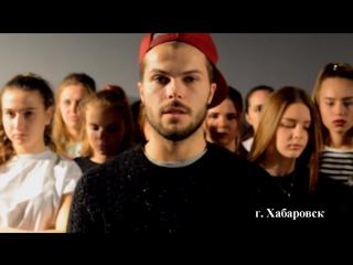 Видеообращение народа к Правительству и Президенту РФ