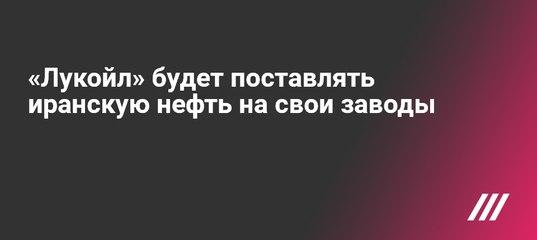 Глава Николаевской ОГА Мериков отстранил от должности пойманного на взятке первого замгубернатора Романчука - Цензор.НЕТ 1596