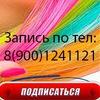 Наращивание ногтей Маникюр в Ростове на Дону