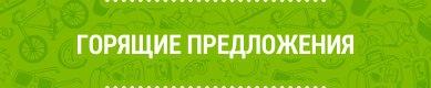 vk.com/away.php?to=https%3A%2F%2Fpegastour.ru%2F%23hot-tours