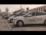 Приглашаем в нашу команду bmd21pro