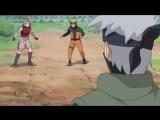 Наруто и Сакура против Какаши
