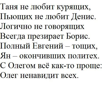 Олег Алексеев | Рыбинск