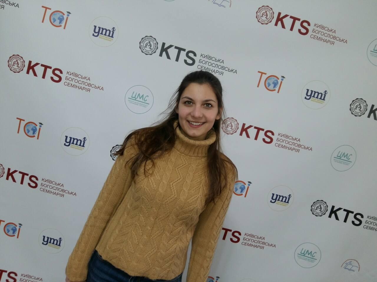 Ирина Тригуб, Киев - фото №8