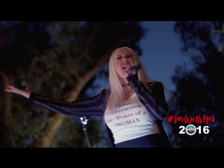 Christina Aguilera - Fighter  Hillary Clinton Fundraiser Event