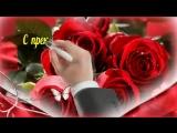 Видео открытка к 8 марта ✿ Красивое поздравление с 8 марта-[save4.net]