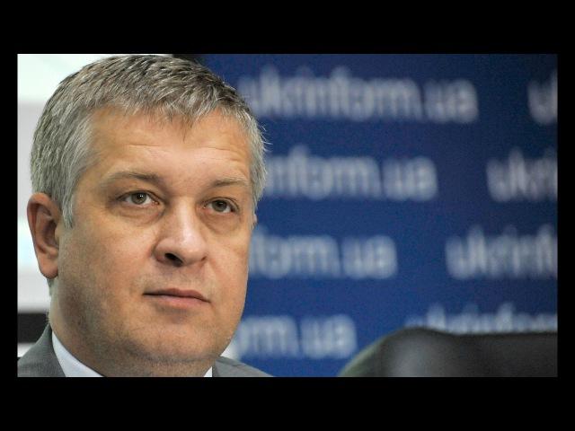 Заступник міністра юстиції про актуальні питання щодо конкурсного відбору прив ...