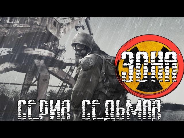 Чернобыль нелегально 2017 7 ОКРЕСТНОСТИ ПРИПЯТИ