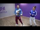 Хип-хоп . Как научиться танцевать дома. урок 4