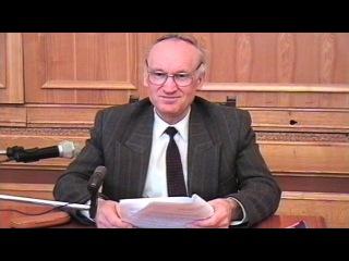 018.Евхаристия. Священство (IV курс МДС, 1998-1999) - Осипов А.И.