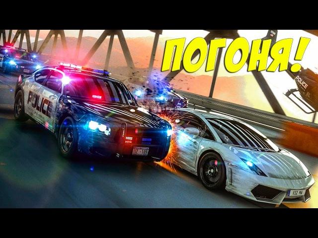 Ночная полицейская погоня Преступник убегает Смотреть 3D мультики про машинки Игра гонки тачки