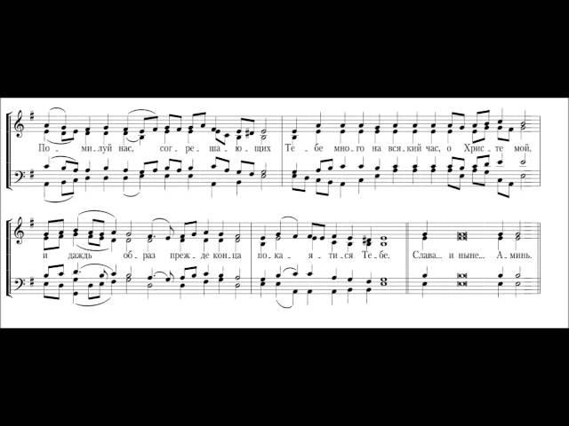 Архиепископ Ионафан Елецких Степенна 2 глас