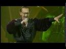 Андрюша Большеохтинский и Братья Жемчужные - Маруся (Live)