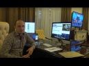 Вебинар 2 алгоритмы анализа внешних ссылок