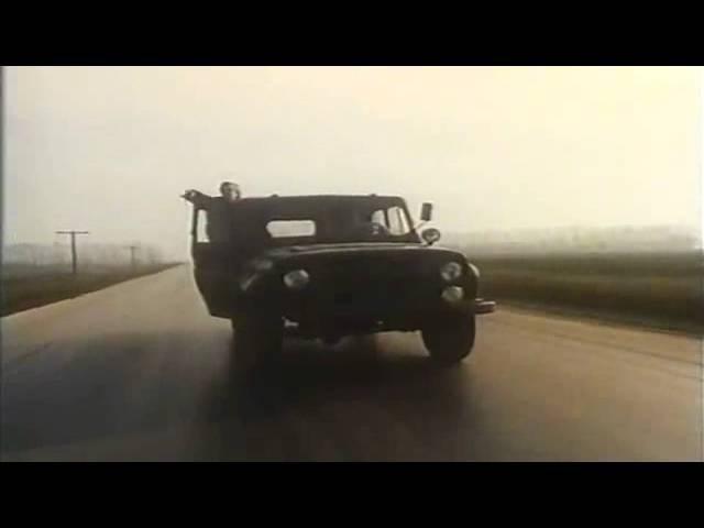 Глухомань (1991) - car chase scene