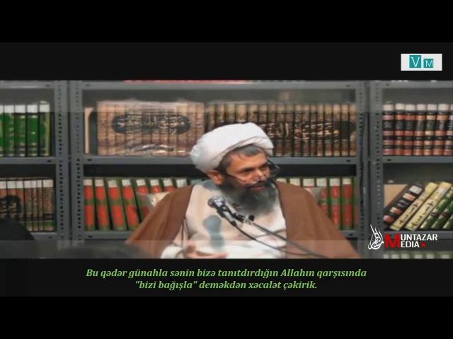Милосердный Аллах Rəhimli Allah