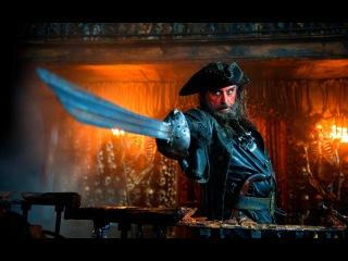 Классный фильм! Вся правда о карибских пиратах. Документальный фильм про пиратов  (09.06.2016)