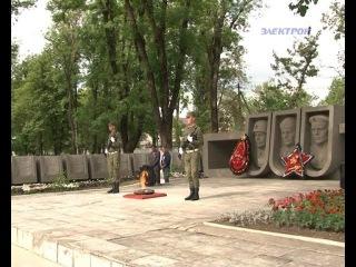 5 мая Крымск отметил 73-ю годовщину освобождения города от немецко-фашистских захватчиков.