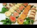 ПРАЗДНИЧНАЯ ЗАКУСКА 4 вида Быстро и очень вкусно Holiday Appetizer