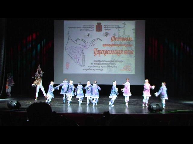 Танец Сказка севера. Театр-студия танца КРИС.