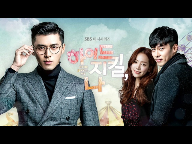 Hyde, Jekyll, Me ( 하이드 지킬, 나 )Theme music [NO BACKGROUND NOISES]