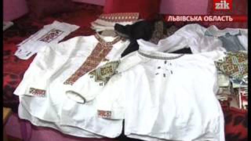 80-літній дідусь на Львівщині вишиває сорочки, які носять у всьому світі