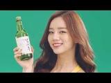 [보해양조] 달달하게 흔들흔들 잎새주♡ (With. 걸스데이 혜리)