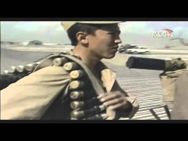 Клип на песню Афганистан Вячеслава Константинова