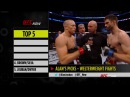 UFC Now Ep. 330: Top 5 Welterweight Fights