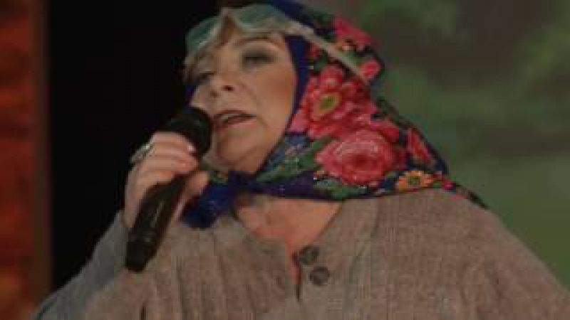 Зифа Нагаева - Пенсионерка (концертный)