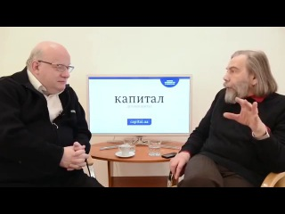 Михаил Погребинский и Дмитрий Джангиров Политические_ взгляды Ангелы_ Меркель